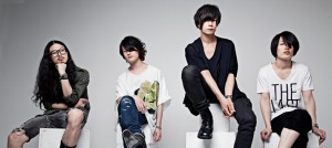日本搖滾樂團[Champagne] 受法國關注要求更名