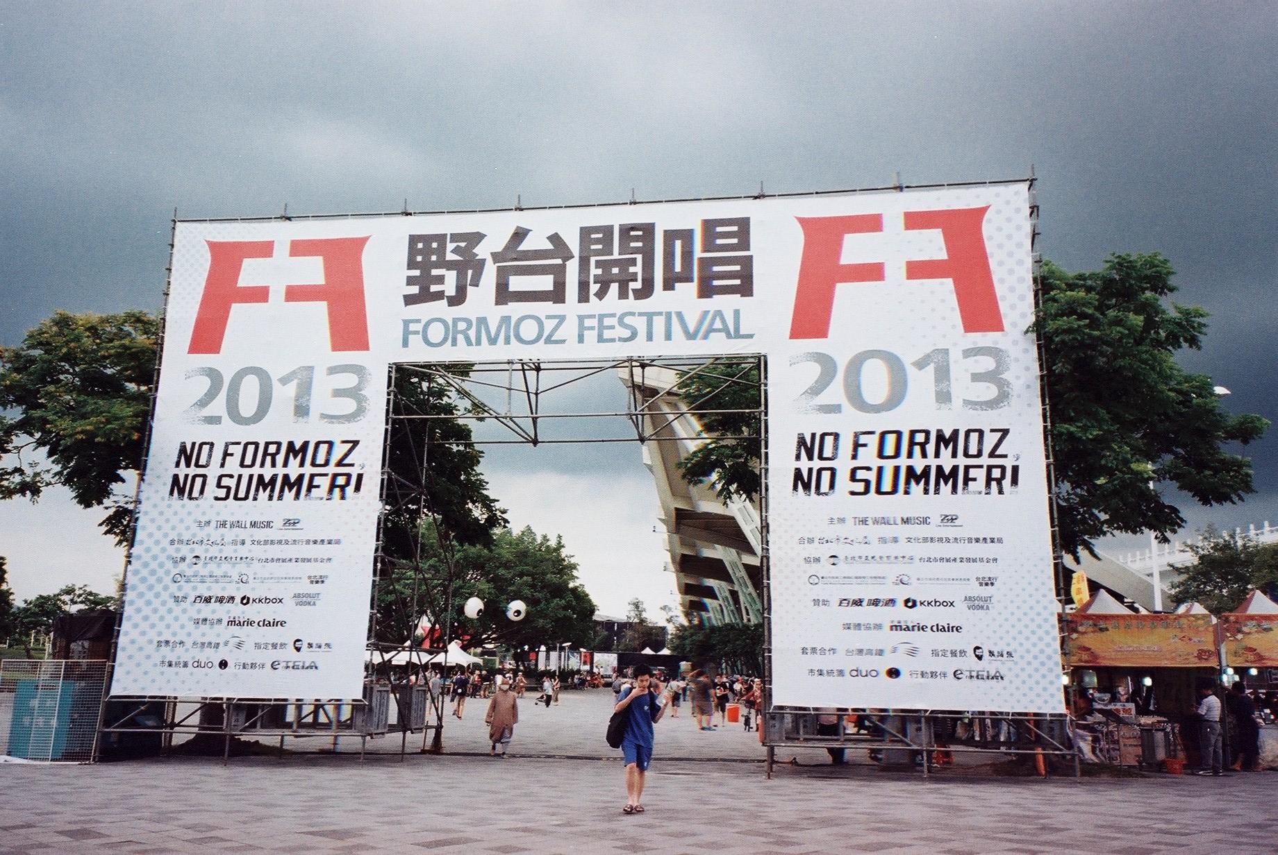 F1140012