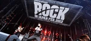 「ROCK IN JAPAN 2013」湧入17.7萬人次,成為歷年最高