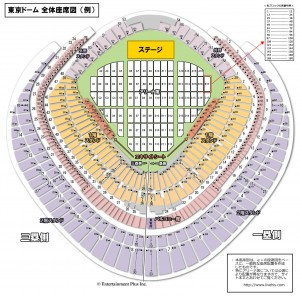 img_tokyodome_seat