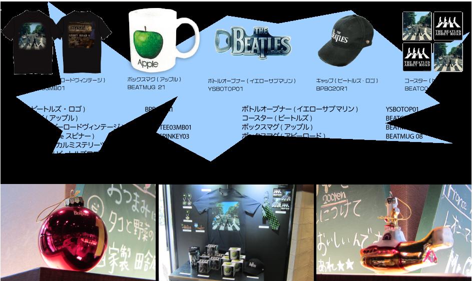 paul-eightdays-cafe (2)