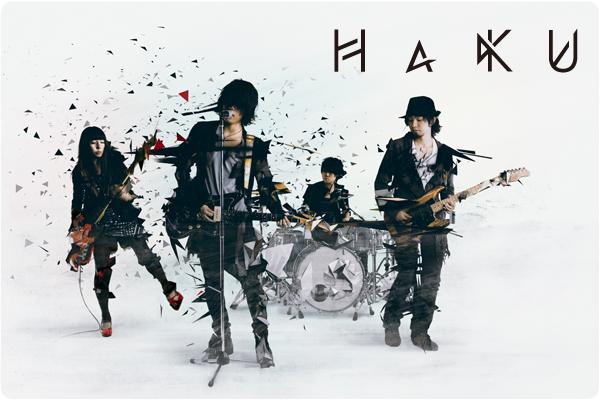 rockinonband (2)