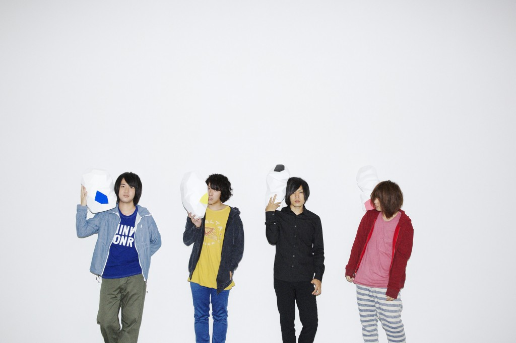 rockinonband (3)
