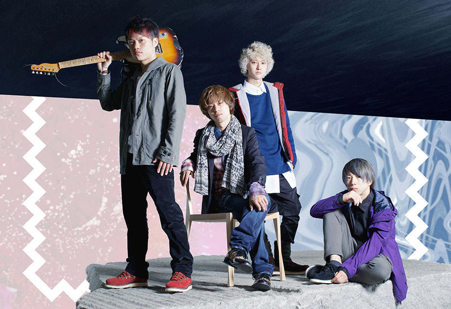 rockinonband (7)