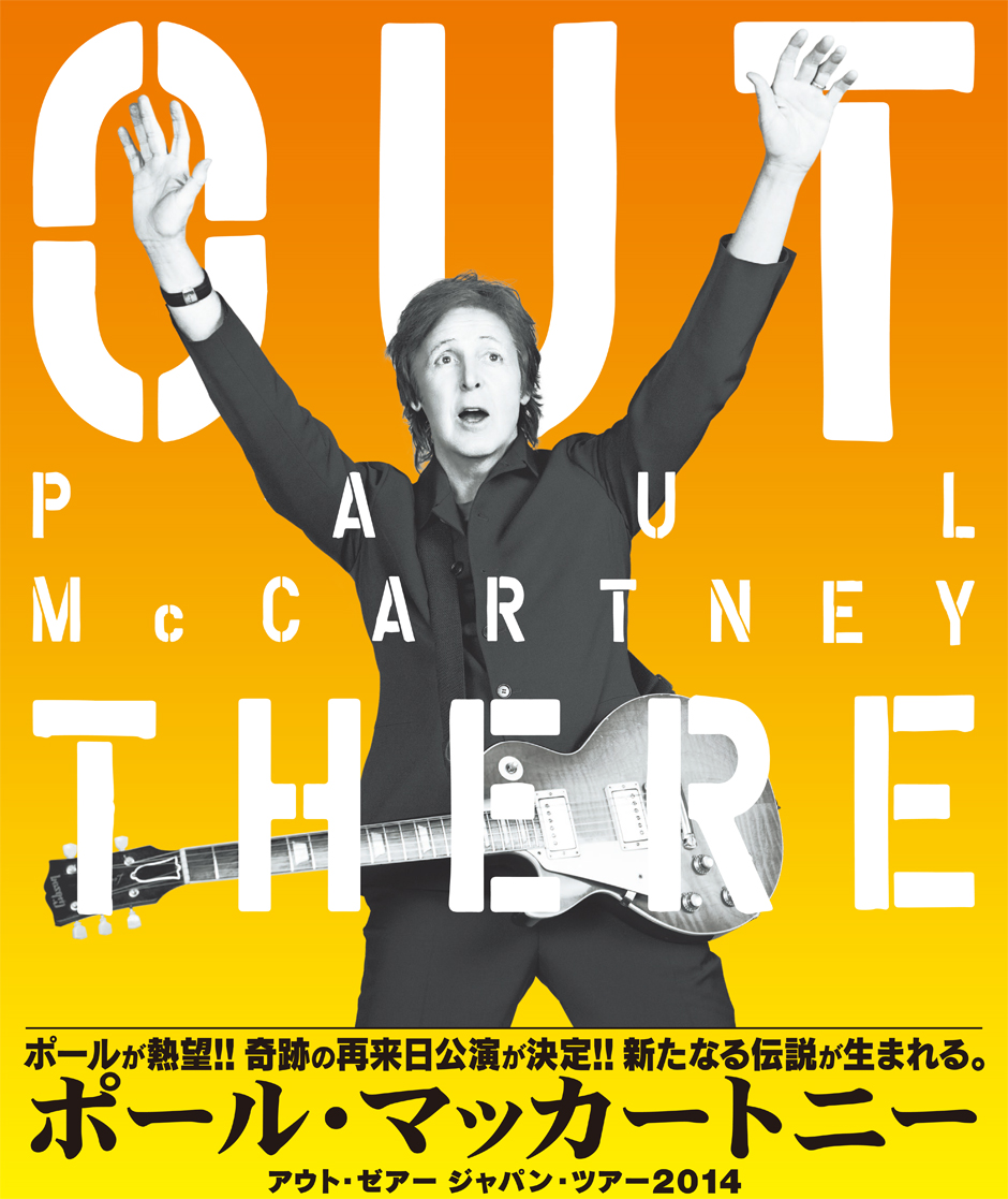 paul-japan-2014-big
