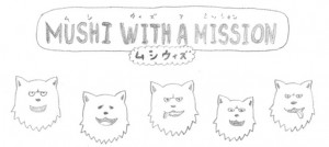 MAN WITH A MISSION 音樂APP【ムシウィズ】免費登場!!