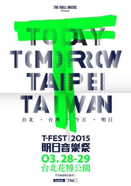 tfest2015