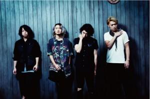 【抽獎活動】送你ONE OK ROCK 展覽會場限定紅色手環!