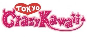 「Tokyo Crazy Kawaii Taipei」首次登台!