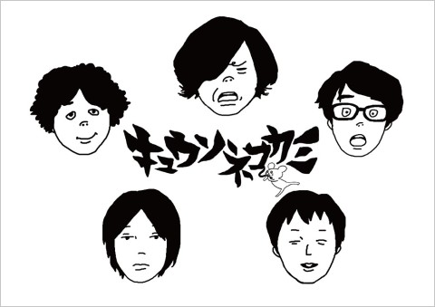 2014_JPBAND (27)