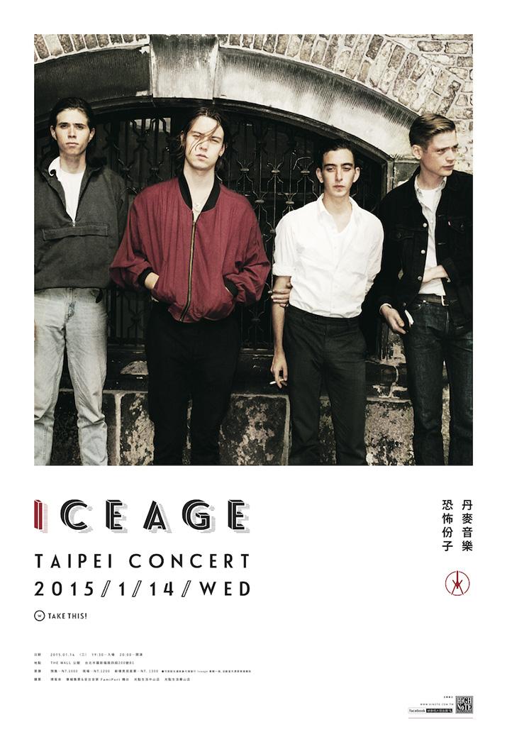 iceage - taipei - poster