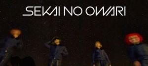 SEKAI NO OWARI 一連10天攻佔新宿站前銀幕