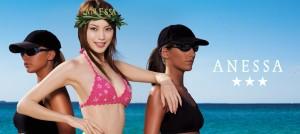 這就是夏天的味道~ ANESSA 近期廣告曲目整理