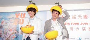 「柚子來了!」日本國民天團:柚子。