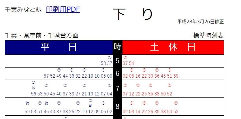 2016-07-30_105840