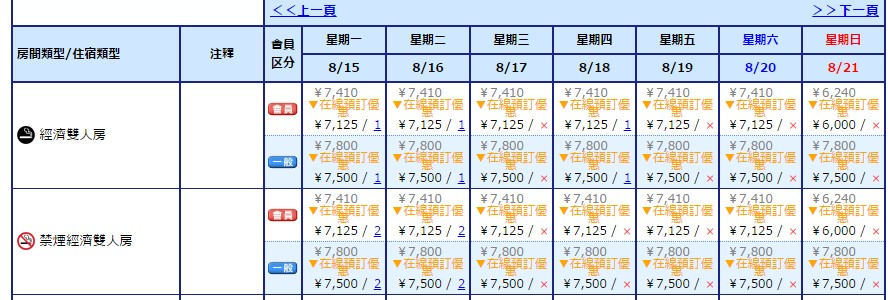 2016-07-30_114433